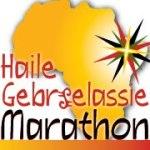 Haile Marathon logo